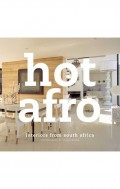 hot afro interiors from south africa book